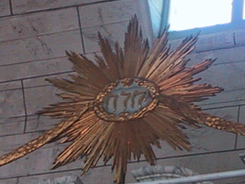 Church interior wall with tetragrammaton